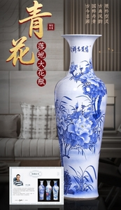 Hand painted big vase with collection certificate (one )